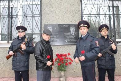 Мемориальную доску открыли в Арзамасе в память о погибших сотрудниках милиции