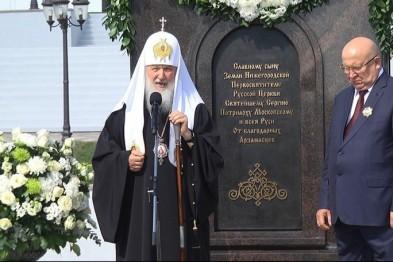 Патриарх Кирилл освятил памятник Сергию Страгородскому