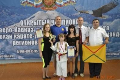 Арзамасские каратисты победили в Пятигорске