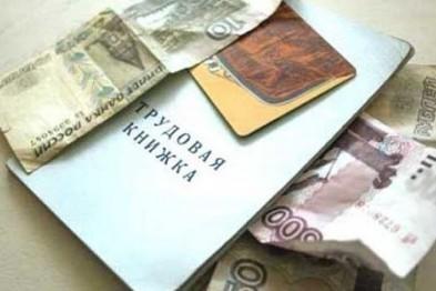 В Сергаче руководство завода пойдет под суд за невыплату заработной платы 112 работникам предприятия