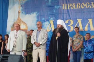 Стало известно, кто из известных людей посетит фестиваль-конкурс