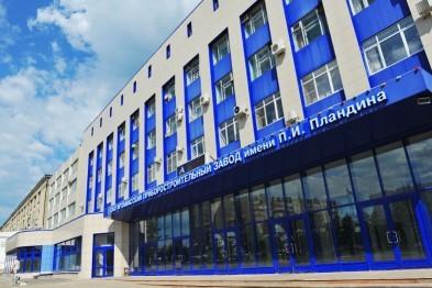 Итоги конкурса корпоративных сувениров подвели на АО «АПЗ» в Арзамасе