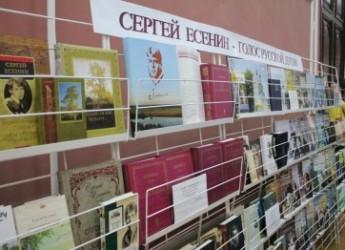 Критик из Арзамаса стал лауреатом международной литературной премии