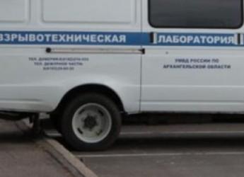 В Нижегородской области вновь эвакуируют торговые центры, вокзалы, школы
