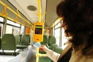Система безналичной оплаты проезда в муниципальном транспорте заработала в Арзамасе