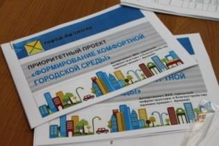 Власти Арзамаса не торопятся с формированием пятилетней программы благоустройства дворов