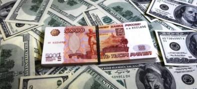 CoinHub - обмен валюты по самому выгодному курсу (фото)