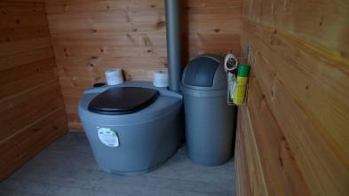 Куда девать отходы от биотуалета (фото)