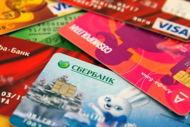 Выгода кредитных карт (фото)