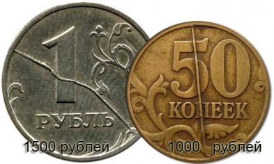 Нумизматика и ценность монет (фото)