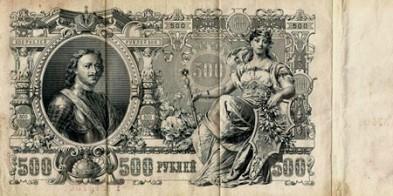 Правда ли, что водяные знаки изобретены раньше бумажных денег? (фото)