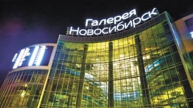 Торговые центры в России и их привлекательность (фото)