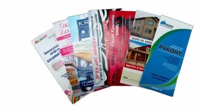 Полиграфическая продукция для бизнеса (фото)