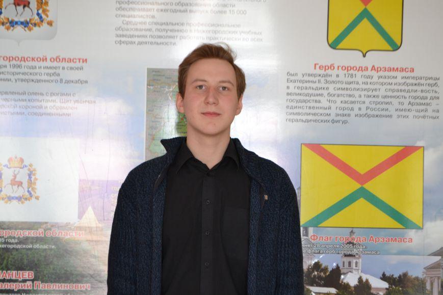 Николаев А. А.