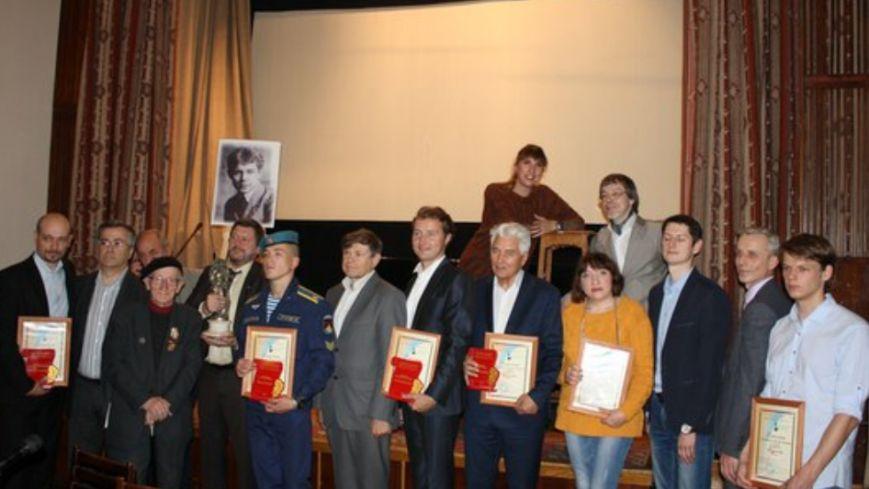 Лауреаты2017